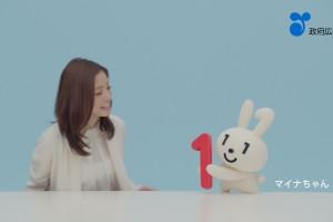 Jyuminhyo_CUT1-02