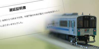 20090304_3_01